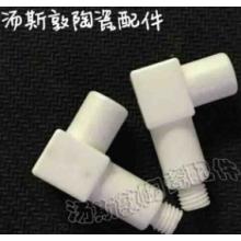 汤斯敦工业精密氧化锆陶瓷电子零部件 结构配件各异形件生产